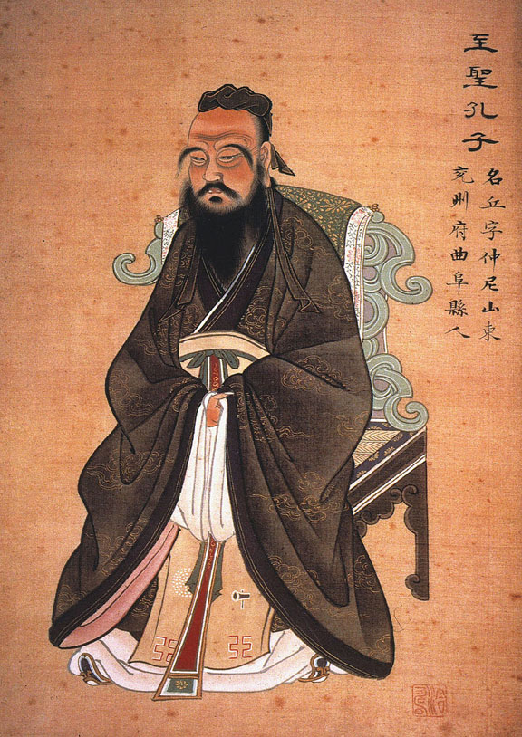 Confucius, guaşe pe hârtie, cca 1770, The Granger Collection, Wikipedia.