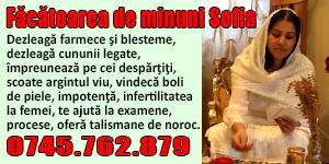 Banner 300x150 Sofia